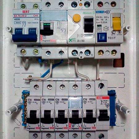 elektrika-i-montazh-provodki-osvesheniya-v-moskve-ul-kravchenko-foto-3.jpg
